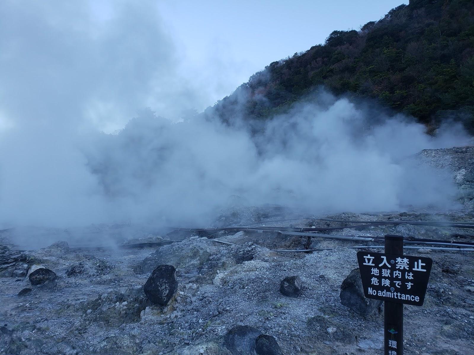 雲仙地獄2