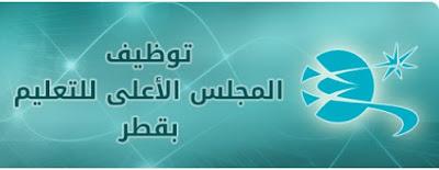 http://www.masrreport.com/2016/01/qatar2017.html