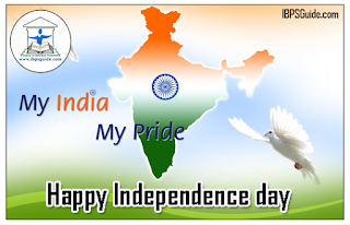 Independence Day Wishes By PM of INDIA