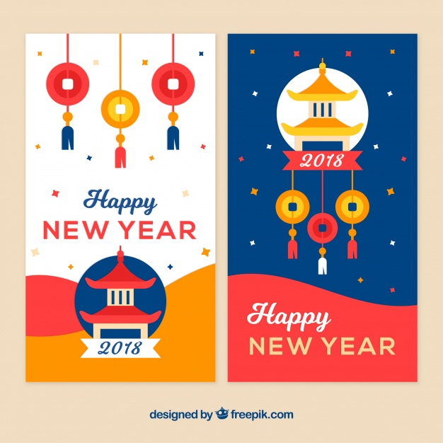 Flat chinese new year banners Free Vector