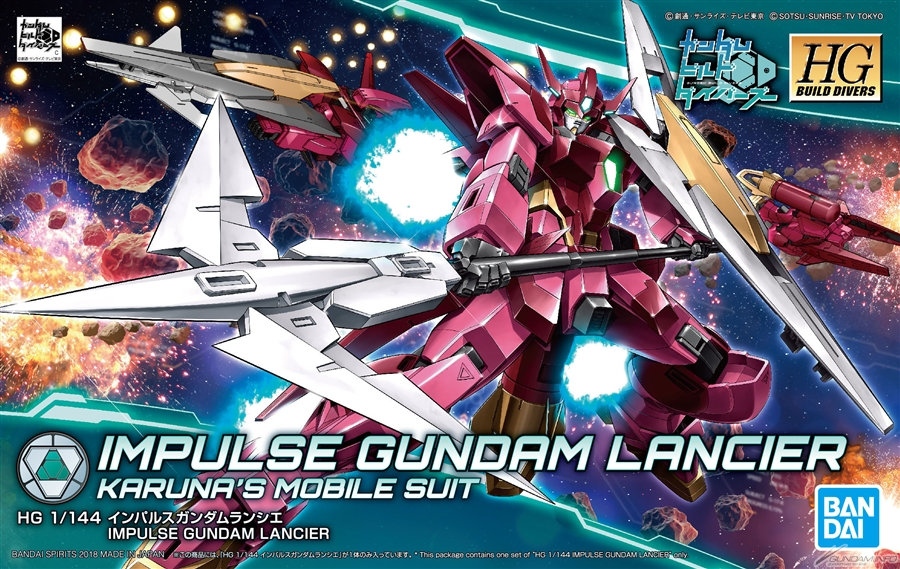 HGBD 1/144 Impulse Gundam Lancier - Release Info, Box art and Official Images - Gundam Kits Collection News and Reviews
