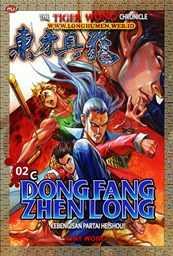 Dong Fang Zhen Long - 02C