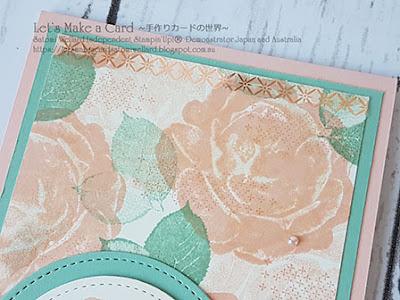 Healing Hugs Sending You Healing Vives Satomi Wellard-Independent Stampin'Up! Demonstrator in Japan and Australia, #su, #stampinup, #cardmaking, #papercrafting, #rubberstamping, #stampinuponlineorder, #craftonlinestore, #healinghugs #getwell  #スタンピン #スタンピンアップ #スタンピンアップ公認デモンストレーター #ウェラード里美 #手作りカード #スタンプ #カードメーキング #ペーパークラフト #スクラップブッキング #ハンドメイド #オンラインクラス #スタンピンアップオンラインオーダー #スタンピンアップオンラインショップ  #動画 #フェイスブックライブワークショップ #ヒーリングハグ
