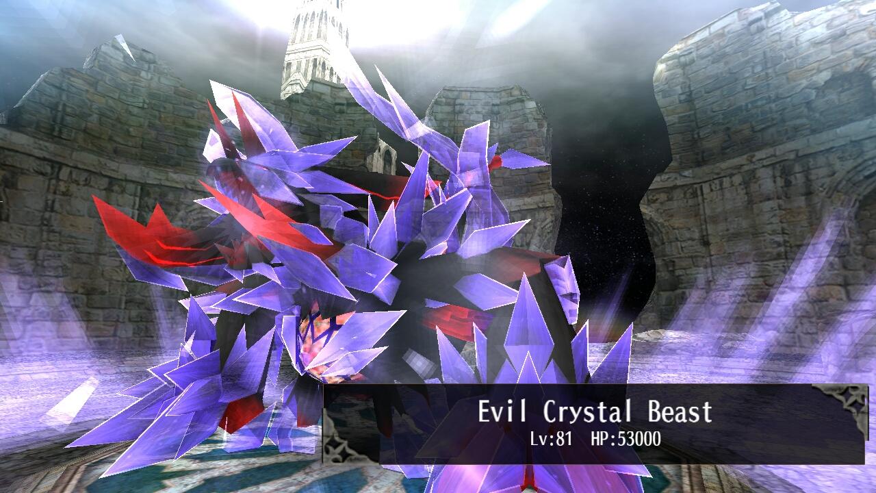 Evil Crystal Beast Boss Toram - Toram's Boss