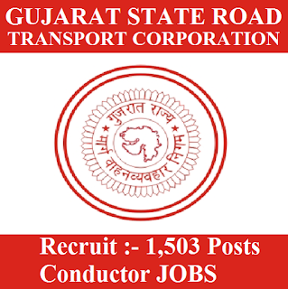 Gujarat State Road Transport Corporation, GSRTC, Gujarat, Conductor, 12th, freejobalert, Sarkari Naukri, Latest Jobs, gsrtc logo
