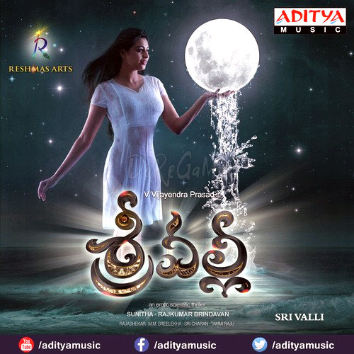 Srivalli-2017-Telugu-Audio-Movie-CD-Front-Cover-HD