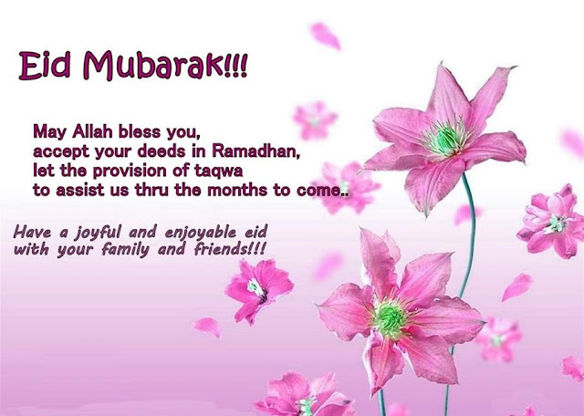 EId-Mubarak-wishes-2016-in-hindi