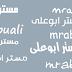 اجمل الخطوط العربية والانجليزية لعام 2016 للفوتوشوب