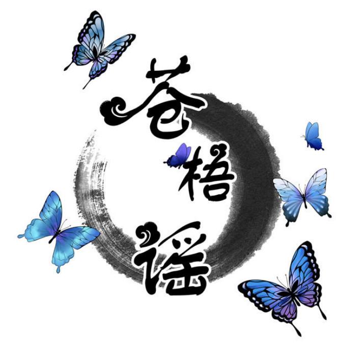 Quy Tự Dao – Chap 26