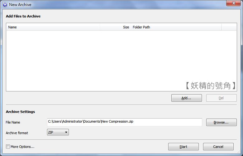 3 - Bandzip - 取代winRAR,更輕巧靈活的解壓縮軟體