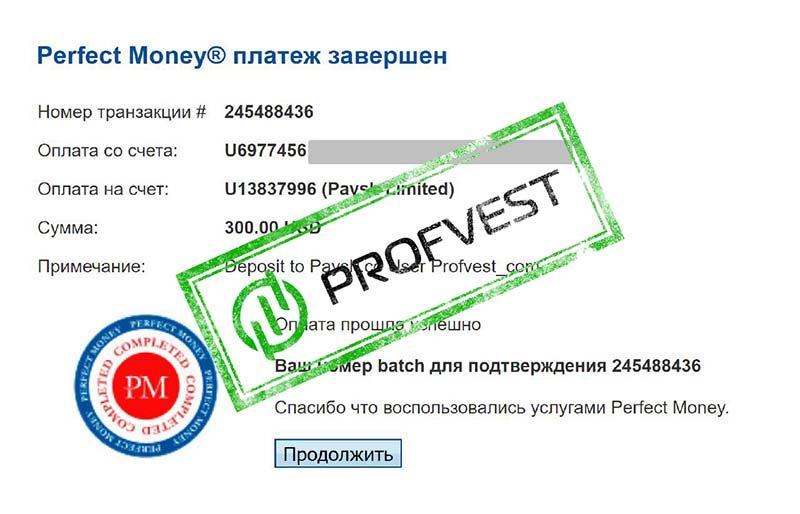 Депозит в Paysh Limited