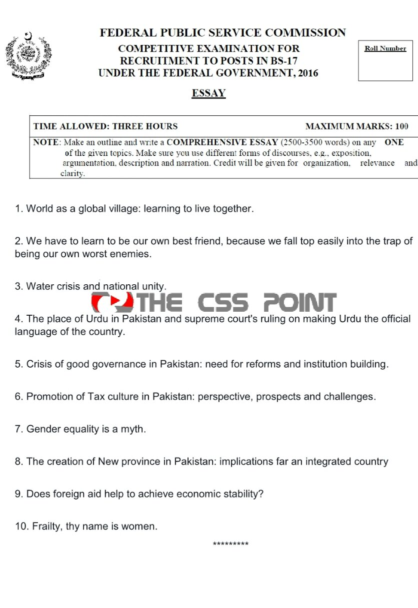 How To Get CSS English Notes For Preparation