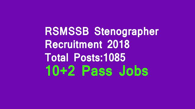 RSMSSB Stenographer