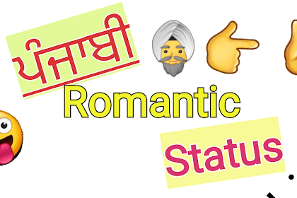 Punjabi Romantic Status- 11 Sad Pics Status in Punjabi