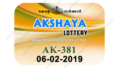 KeralaLotteryResult.net, kerala lottery kl result, yesterday lottery results, lotteries results, keralalotteries, kerala lottery, keralalotteryresult, kerala lottery result, kerala lottery result live, kerala lottery today, kerala lottery result today, kerala lottery results today, today kerala lottery result, akshaya lottery results, kerala lottery result today akshaya, akshaya lottery result, kerala lottery result akshaya today, kerala lottery akshaya today result, akshaya kerala lottery result, live akshaya lottery AK-381, kerala lottery result 06.02.2019 akshaya AK 381 06 February 2019 result, 06 02 2019, kerala lottery result 06-02-2019, akshaya lottery AK 381 results 06-02-2019, 06/02/2019 kerala lottery today result akshaya, 06/02/2019 akshaya lottery AK-381, akshaya 06.02.2019, 06.02.2019 lottery results, kerala lottery result February 06 2019, kerala lottery results 06th February 2019, 06.02.2019 week AK-381 lottery result, 06.02.2019 akshaya AK-381 Lottery Result, 06-02-2019 kerala lottery results, 06-02-2019 kerala state lottery result, 06-02-2019 AK-381, Kerala akshaya Lottery Result 06/02/2019