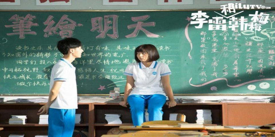Phim Lý Lôi Và Hàn Mai Mai VietSub HD | Li Lei And Han Meimei 2017
