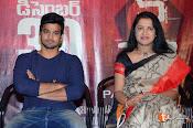Nenosta Movie Press Meet Stills-thumbnail-17