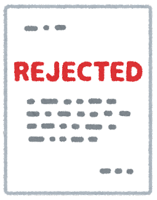 「Rejected」の書類のイラスト