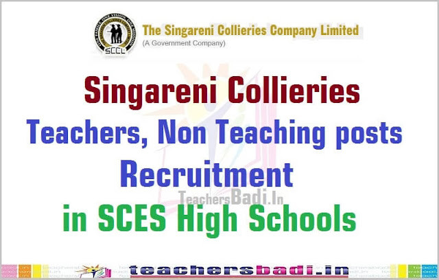 Singareni Collieries,Teachers,Non Teaching posts,High Schools 2016