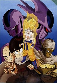 Dragon Ball Z Movie 5: Tobikkiri no Saikyou tai Saikyou (Cooler's Revenge) (1991)