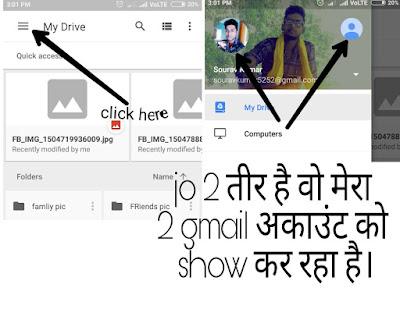google drive me photo video rakhe