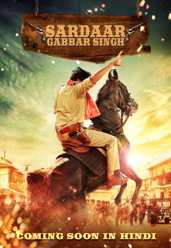 movie hd 1080p full 2015 Gabbar Singh