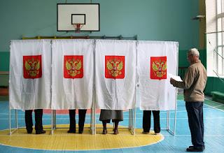 Выборы 18 сентября 2016 фото