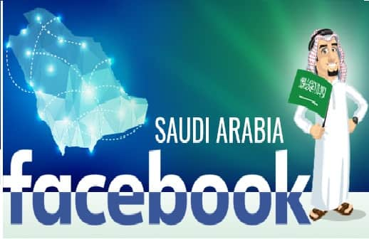 SAUDI HAS THE HIGHEST NUMBER OF INTERNET USERS