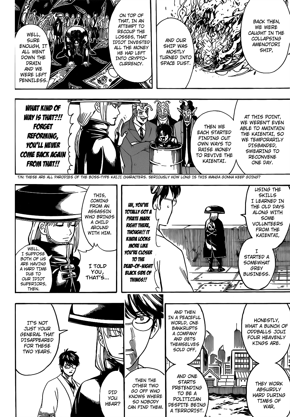 Gintama 672 En