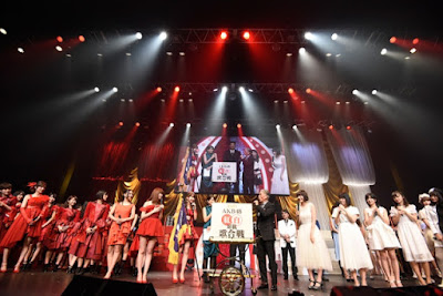 """7th AKB48 Kouhaku Taikou Uta Gassen"" Will Be Immediately Held"