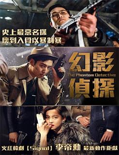 Ver Phantom Detective (2016) película Latino