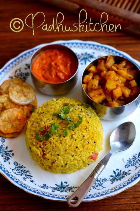 Turmeric Indian Restaurant  Henrico