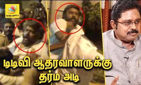 TTV Dinakaran Supporters were Attacked | Latest Tamil News