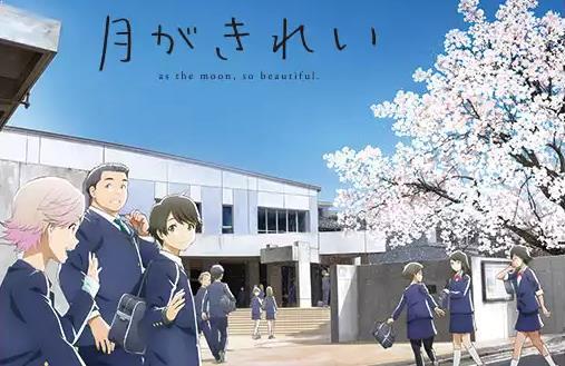 Tsuki Ga Kirei - Daftar Anime Romance School Terbaik Sepanjang Masa
