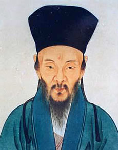Wang Yangming - Chinese Scholar