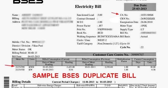 How To Download Bses Duplicate Bill Online Bses Delhi Portal