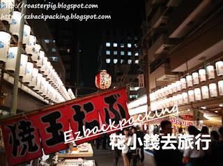 日本祭典活動情報http://roasterpig.blogspot.com