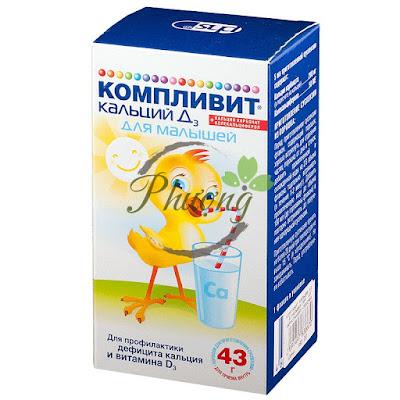 Bán Canxi D3 Komplivit - Thuốc của Nga giúp phòng ngừa thiếu canxi và vitamin D3 ở trẻ nhỏ