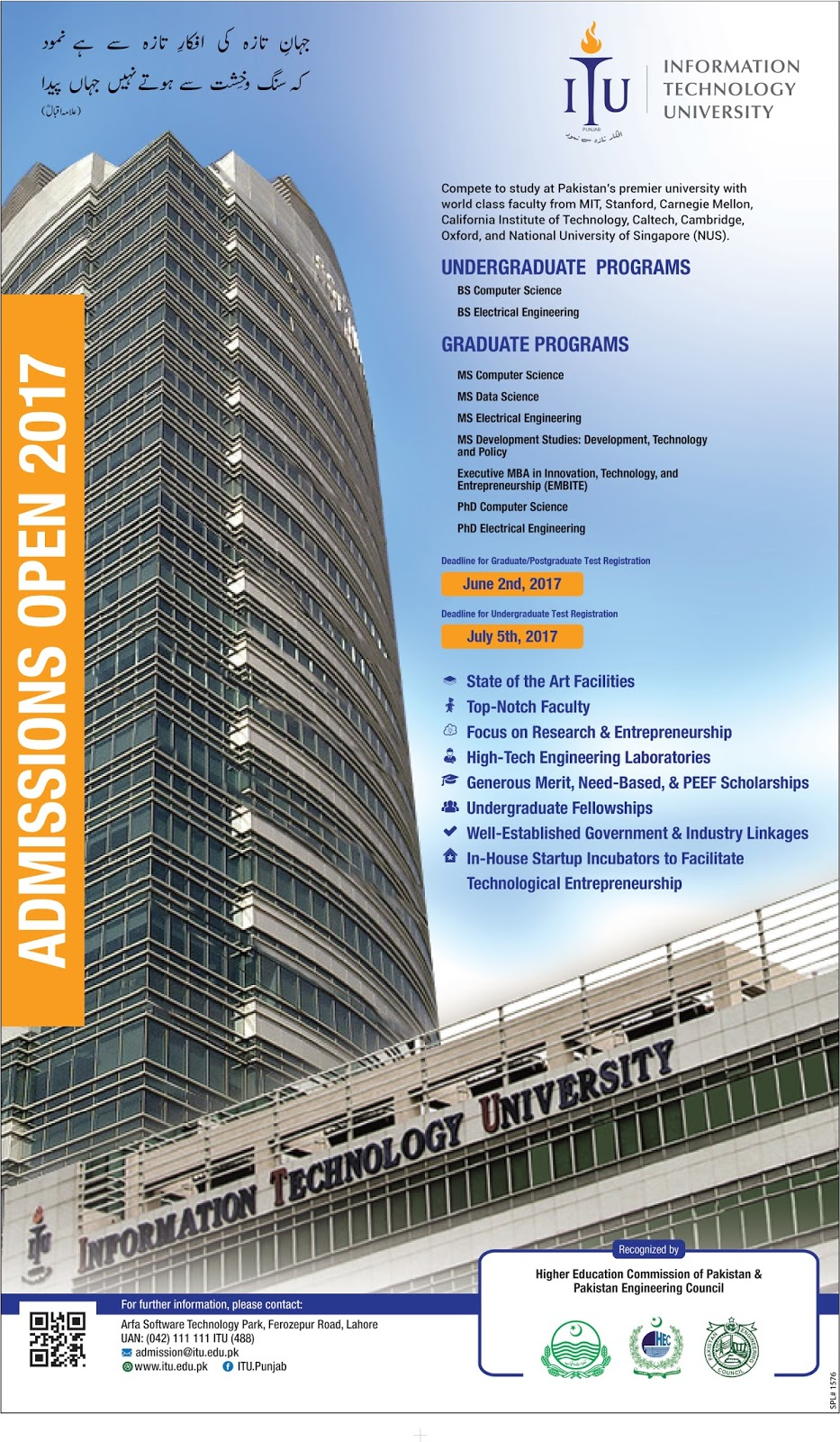 ITU Admission Open in Information Technology University Lahore 21 May 2017