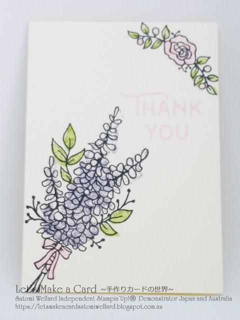 Lots of Happy Card Kit and Lots of Lavender SAB set Mini Thank You card Satomi Wellard-Independent Stampin'Up! Demonstrator in Japan and Australia, #su, #stampinup, #cardmaking, #papercrafting, #rubberstamping, #stampinuponlineorder, #craftonlinestore, #papercrafting, #handmadegreetingcard, #greetingcards  #2018sab, #lotsofhappycardkit #thankyoucard #watercoloring #スタンピン #スタンピンアップ #スタンピンアップ公認デモンストレーター #ウェラード里美 #手作りカード #スタンプ #カードメーキング #ペーパークラフト #スクラップブッキング #ハンドメイド #オンラインクラス #スタンピンアップオンラインオーダー #スタンピンアップオンラインショップ #動画 #フェイスブックライブワークショップ #セラブレーション #塗り絵