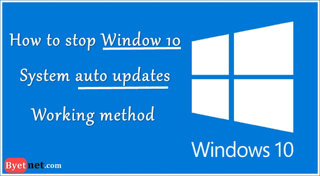 Window 10 me auto system update kaise band karen
