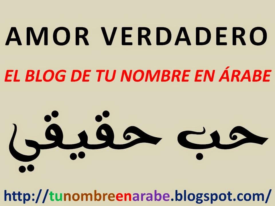 Tu Nombre En árabe Frases Para Tatuajes Arabes