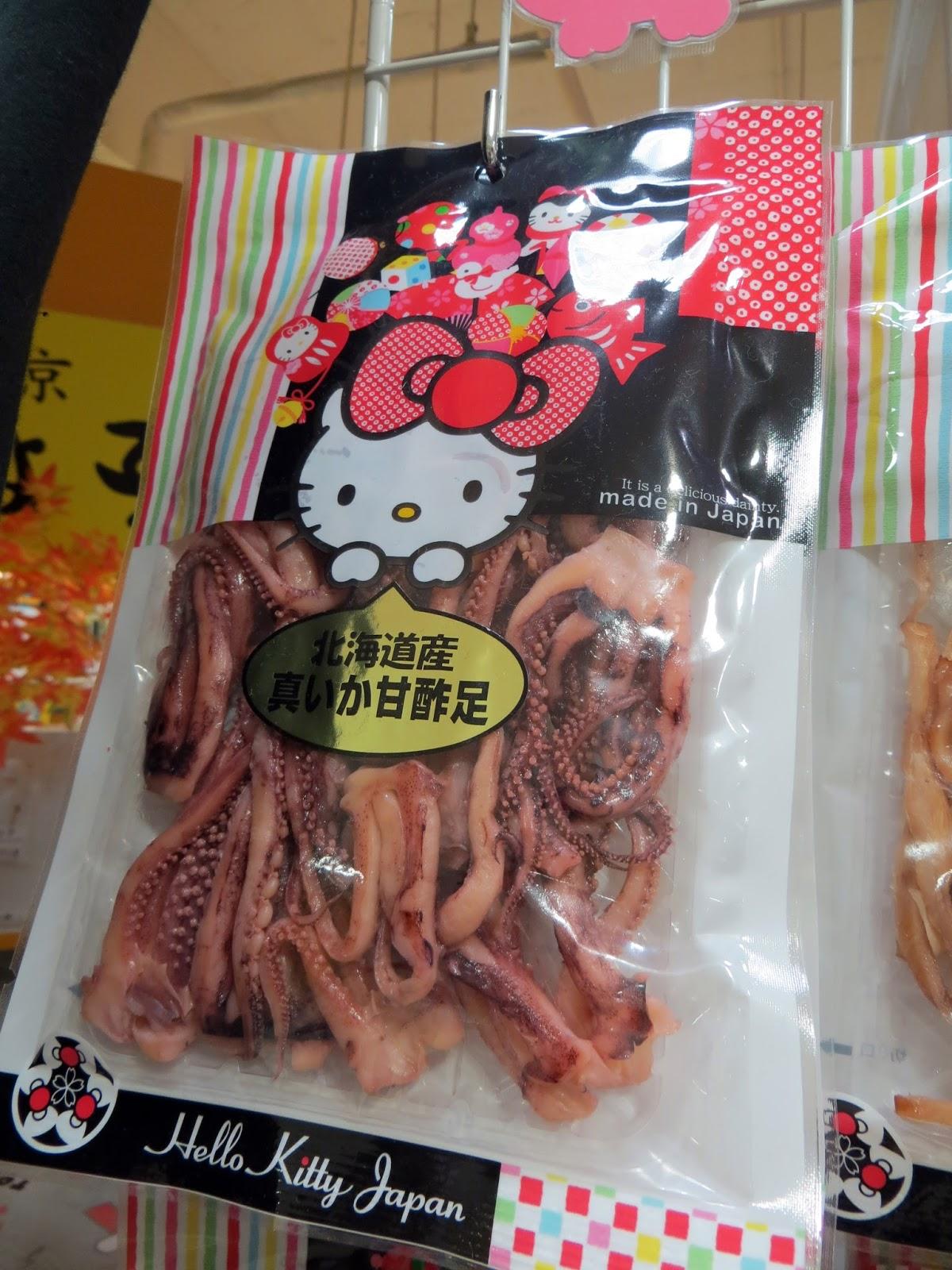 Hello kitty squid, must do tokyo, Japan