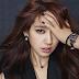 Profil Park Shin-Hye Terlengkap (Biografi, Agama, Keluarga, Pacar, dan Fakta Unik)