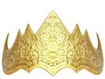 Mahkota Siger Lampung