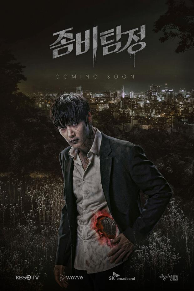 Thám Tử Zombie - Zombie Detective