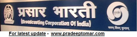 New CEO in Prasar Bharati by January-end