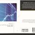 كتاب تطبيقات في مبادئ علم الاحصاء باستخدام Excel 2016