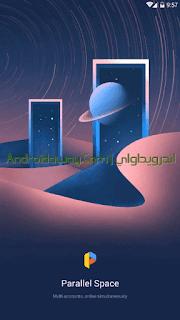 برنامج استنساخ التطبيقات وتكرار البرامج Parallel Space  للاندرويد والايفون