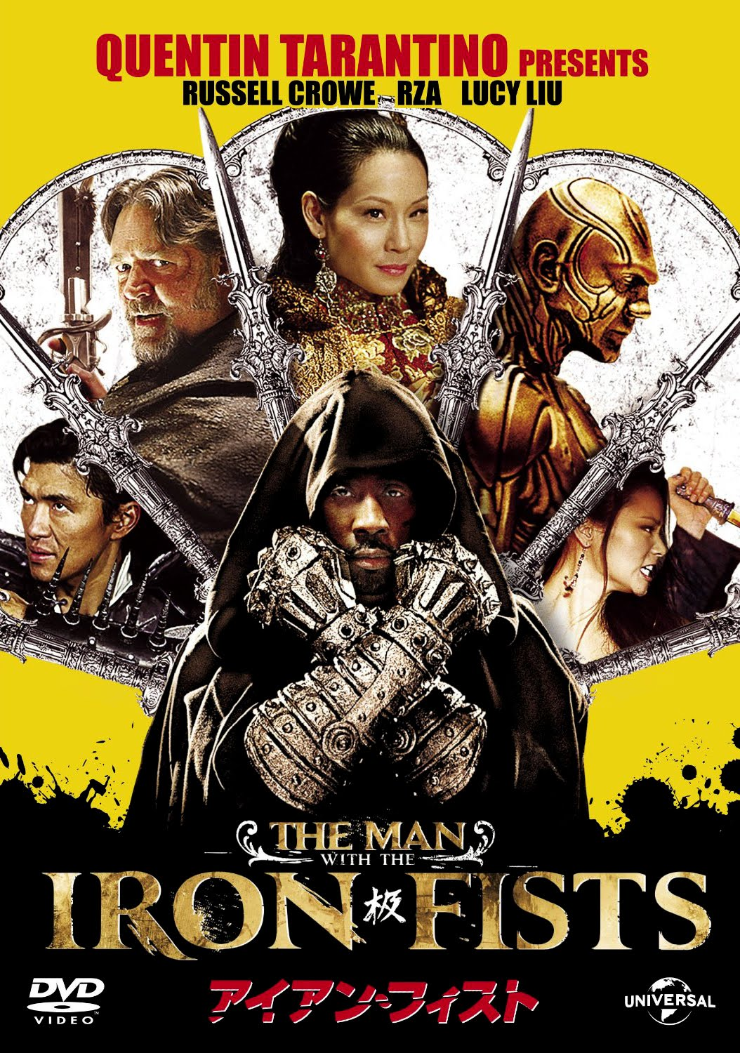 The Man with the Iron Fists 2012 Dual Audio Hindi 720p BluRay 800MB ESubs